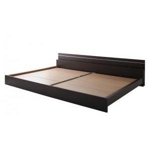 ●ポイント4.5倍●親子で寝られる・将来分割できる連結ベッド JointEase ジョイント・イース ベッドフレームのみ ワイドK220(S+SD)[4D][00]