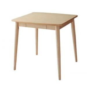 ●ポイント5倍●天然木タモ材北欧デザインダイニング【Vane】ヴァーネ/テーブル(W75) [00]