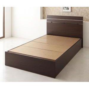 ●ポイント4.5倍●家族で寝られるホテル風モダンデザインベッド Confianza コンフィアンサ ベッドフレームのみ セミダブル[4D][00]