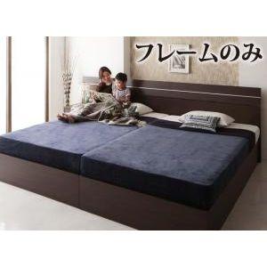 ●ポイント4.5倍●家族で寝られるホテル風モダンデザインベッド Confianza コンフィアンサ ベッドフレームのみ ワイドK220(S+SD)[4D][00]