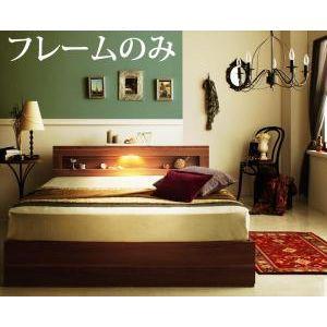 ●ポイント4.5倍●LEDライト・コンセント付き収納ベッド Ultimus ウルティムス ベッドフレームのみ セミダブル[L][00]