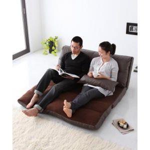 ●ポイント6.5倍●コンパクトフロアリクライニングソファベッド【Luxer】リュクサー 幅140cm[4D][00]