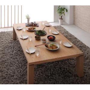 ●ポイント5倍●天然木アッシュ材 和モダンデザインこたつテーブル【CALORE-WIDE】カローレワイド/長方形(150×90)[L][00]