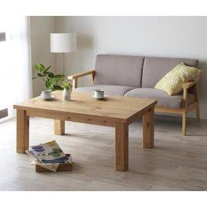 ●ポイント5倍●天然木パイン材・北欧デザインこたつテーブル【Lareiras】ラレイラス/長方形(105×75)[00]