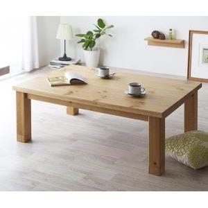 ●ポイント7倍●天然木パイン材・北欧デザインこたつテーブル【Lareiras】ラレイラス/長方形(120×80)[L][00]