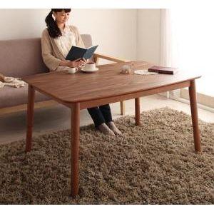 ●ポイント7倍●4段階で高さが変えられる 天然木ウォールナット材高さ調整こたつテーブル Nolan ノーラン 長方形(75×105cm)[00]
