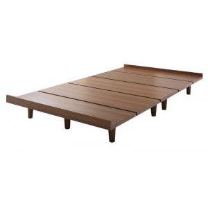 ●ポイント6.5倍●デザインボードベッド Catalpa キャタルパ ベッドフレームのみ 木脚タイプ セミシングル ショート丈[00]