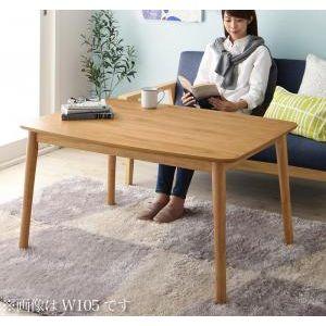 ●ポイント5倍●4段階で高さが変えられる!天然木オーク材高さ調整こたつテーブル【Ramillies】ラミリ/長方形(120×80)[00]
