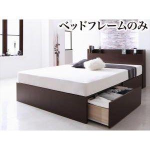 ●ポイント4.5倍●組立設置付 国産 棚・コンセント付き収納ベッド Fleder フレーダー ベッドフレームのみ すのこ仕様 セミダブル[4D][00]