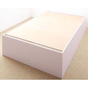 ●ポイント5倍●大容量収納庫付きベッド SaiyaStorage サイヤストレージ ベッドフレームのみ 浅型 ベーシック床板 シングル[00]