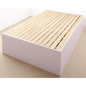 ●ポイント4.5倍●大容量収納庫付きベッド SaiyaStorage サイヤストレージ ベッドフレームのみ 浅型 すのこ床板 シングル[00]