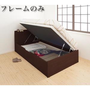 ●ポイント4.5倍●通気性抜群 棚コンセント付 跳ね上げベッド Prostor プロストル ベッドフレームのみ 横開き セミダブル 深さレギュラー[L][00]