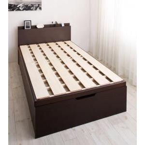 ●ポイント4.5倍●お客様組立 長く使える国産頑丈大容量跳ね上げ収納ベッド BERG ベルグ ベッドフレームのみ 縦開き セミシングル 深さラージ[4D][00]
