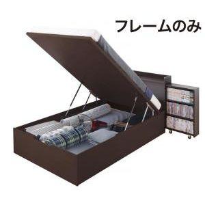 ●ポイント4.5倍●組立設置付 スライド収納_大容量ガス圧式跳ね上げベッド Many-IN メニーイン ベッドフレームのみ 縦開き セミダブル 深さレギュラー[L][00]