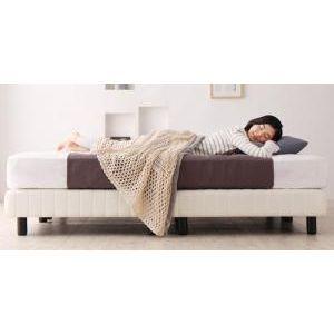 ●ポイント6倍●搬入・組立・簡単 寝心地が選べる ホテルダブルクッション 脚付きマットレスボトムベッド スタンダードボンネルコイルマットレス付き ダブル[00]