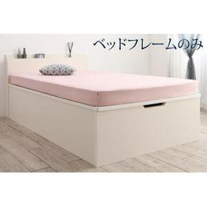 ●ポイント5倍●お客様組立 クローゼット跳ね上げベッド aimable エマーブル ベッドフレームのみ 縦開き セミシングル ショート丈 深さラージ[4D][00]
