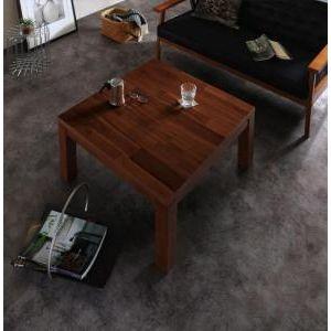 ●ポイント5倍●天然木モザイク調デザイン継脚こたつテーブル Vestrum ウェストルム 正方形(75×75cm)[1D][00]