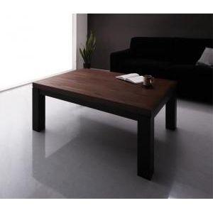 ●ポイント5倍●天然木ウォールナット材バイカラーデザイン継脚こたつテーブル Jerome ジェローム 長方形(75×105cm)[1DS][00]