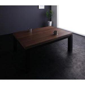 ●ポイント7倍●天然木ウォールナット材バイカラーデザイン継脚こたつテーブル Jerome ジェローム 4尺長方形(80×120cm)[1DS][00]