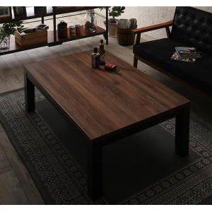 ●ポイント8倍●ヴィンテージデザイン古木風こたつテーブル 7th Ave セブンスアベニュー 4尺長方形(80×120cm)[00]