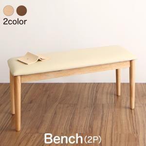 ●ポイント5倍●天然木変形テーブルダイニング Visuell ヴィズエル ベンチ 2P[4D][00]