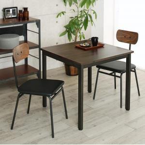 ●ポイント5倍●天然木パイン無垢材ヴィンテージデザインダイニング Wirk ウィルク 3点セット(テーブル+チェア2脚) W75[1D][00]