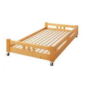 ●ポイント5倍●マルチに使える・高さが変えられる棚付き親子2段ベッド Star&Moon スターアンドムーン 子ベッド シングル[1D][00]