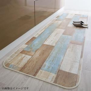 ●ポイント4.5倍●拭ける・はっ水 古木風ダイニングラグ Floldy フロルディー キッチンマット 80×270cm[4D][00]