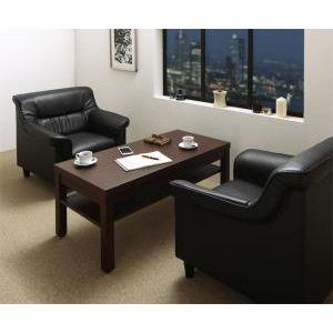 ●ポイント6.5倍●条件や目的に応じて選べる 重厚デザイン応接ソファセット Office Road オフィスロード ソファ2点&テーブル 3点セット 1P×2[1D][00]