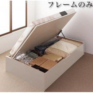 ●ポイント4.5倍●組立設置付 国産跳ね上げ収納ベッド Regless リグレス ベッドフレームのみ 横開き シングル 深さラージ[4D][00]