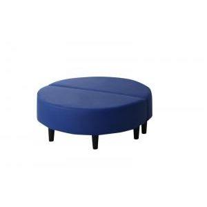 ●ポイント6.5倍●空間に合わせて色と形を選ぶレザーカバーリング待合ロビーソファ Caran Coron カランコロン ソファ2点セット 円形 2P×2[4D][00]