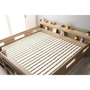 ●ポイント4.5倍●2段ベッドにもなるワイドキングサイズベッド Whentass ウェンタス ベッドフレームのみ スタンダード ワイドK200[L][00]