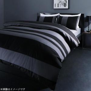 ●ポイント5倍●日本製・綿100% アーバンモダンボーダーデザインカバーリング tack タック 布団カバーセット ベッド用 50×70用 ダブル4点セット[00]