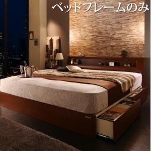 ●ポイント4.5倍●高級ウォルナット材ワイドサイズ収納ベッド Fenrir フェンリル ベッドフレームのみ ライトタイプ ダブル[4D][00]