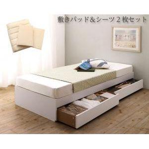 ●ポイント14.5倍●コンパクト収納ベッド CS コンパクトスモール 薄型スタンダードポケットコイルマットレス付き セミシングル ショート丈[00]