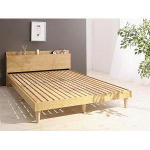 ●ポイント5倍●棚・コンセント付きデザインすのこベッド Camille カミーユ ベッドフレームのみ ダブル[L][00]