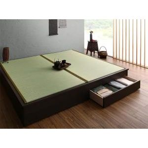 ●ポイント6倍●組立設置付 大型ベッドサイズの引出収納付き 選べる畳の和モダンデザイン小上がり 夢水花 ユメミハナ い草畳 ダブル[4D][00]
