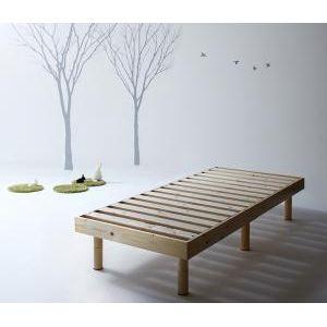 ●ポイント4.5倍●コンパクト天然木すのこベッド minicline ミニクライン ベッドフレームのみ セミシングル ショート丈[00]