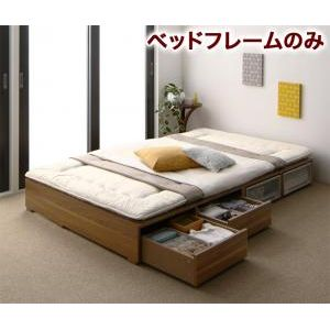 ●ポイント4.5倍●布団で寝られる大容量収納ベッド Semper センペール ベッドフレームのみ 引出し2杯 ロータイプ セミダブル[00]