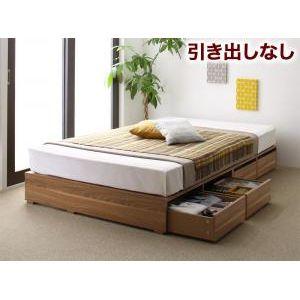 ●ポイント6.5倍●布団で寝られる大容量収納ベッド Semper センペール 薄型スタンダードボンネルコイルマットレス付き 引き出しなし ロータイプ セミダブル[L][00]