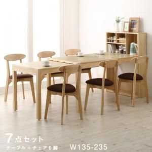 ●ポイント6.5倍●テーブルトップ収納付き スライド伸縮テーブル ダイニング Tamil タミル 7点セット(テーブル+チェア6脚) W135-235[00]