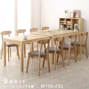 ●ポイント10.5倍●テーブルトップ収納付き スライド伸縮テーブル ダイニング Tamil タミル 9点セット(テーブル+チェア8脚) W135-235[00]