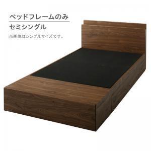 ●ポイント4.5倍●ワンルームにぴったりなコンパクト収納ベッド ベッドフレームのみ セミシングル[L][00]