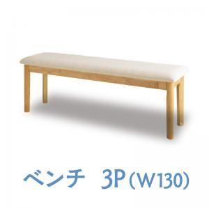 ●ポイント5倍●北欧デザイン 伸縮式テーブル 回転チェア ダイニング Sual スアル ベンチ 3P(単品)[00]