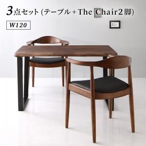 ●ポイント6.5倍●天然木ウォールナット無垢材の高級デザイナーズダイニング The WN ザ・ダブルエヌ 3点セット(テーブル+チェア2脚) W120[00]
