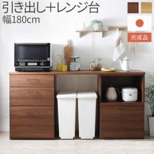 ●ポイント6.5倍●日本製完成品 幅180cmの木目調ワイドキッチンカウンター Chelitta チェリッタ 2点セット 引き出し+レンジ台[1D][00]