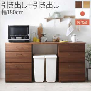 ●ポイント6.5倍●日本製完成品 幅180cmの木目調ワイドキッチンカウンター Chelitta チェリッタ 2点セット 引き出し+引き出し[1D][00]