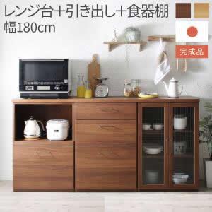 ●ポイント4.5倍●日本製完成品 幅180cmの木目調ワイドキッチンカウンター Chelitta チェリッタ 3点セット レンジ台+引き出し+食器棚[1D][00]