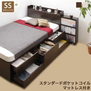 ●ポイント6.5倍●タイプが選べる大容量収納ベッド Select-IN セレクトイン スタンダードポケットコイルマットレス付き チェスト収納 セミシングル[L][00]