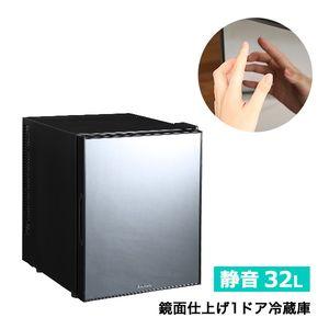 ●ポイント4.5倍●左右両開対応 鏡面仕上げ冷蔵庫32L 1ドア Trinityシリーズ【代引不可】 [03]